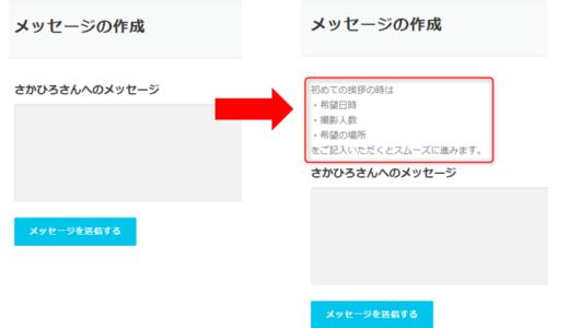 固定ページを編集してサイトを使いやすくする方法