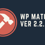 WP MATCH Ver2.2.5