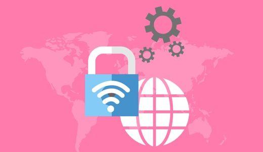 サイトをhttps通信にする方法(エックスサーバー限定)