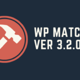 WP MATCH Ver3.2.0